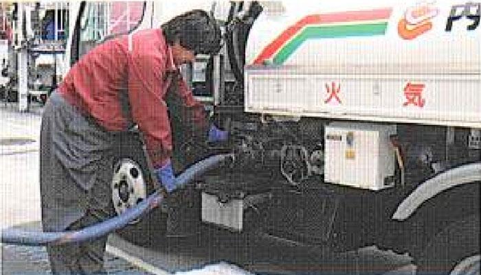 タンクローリーの油漏れ防止