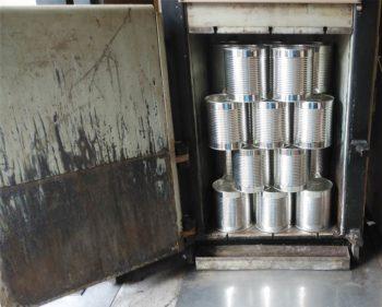 5缶×4段で合計20缶