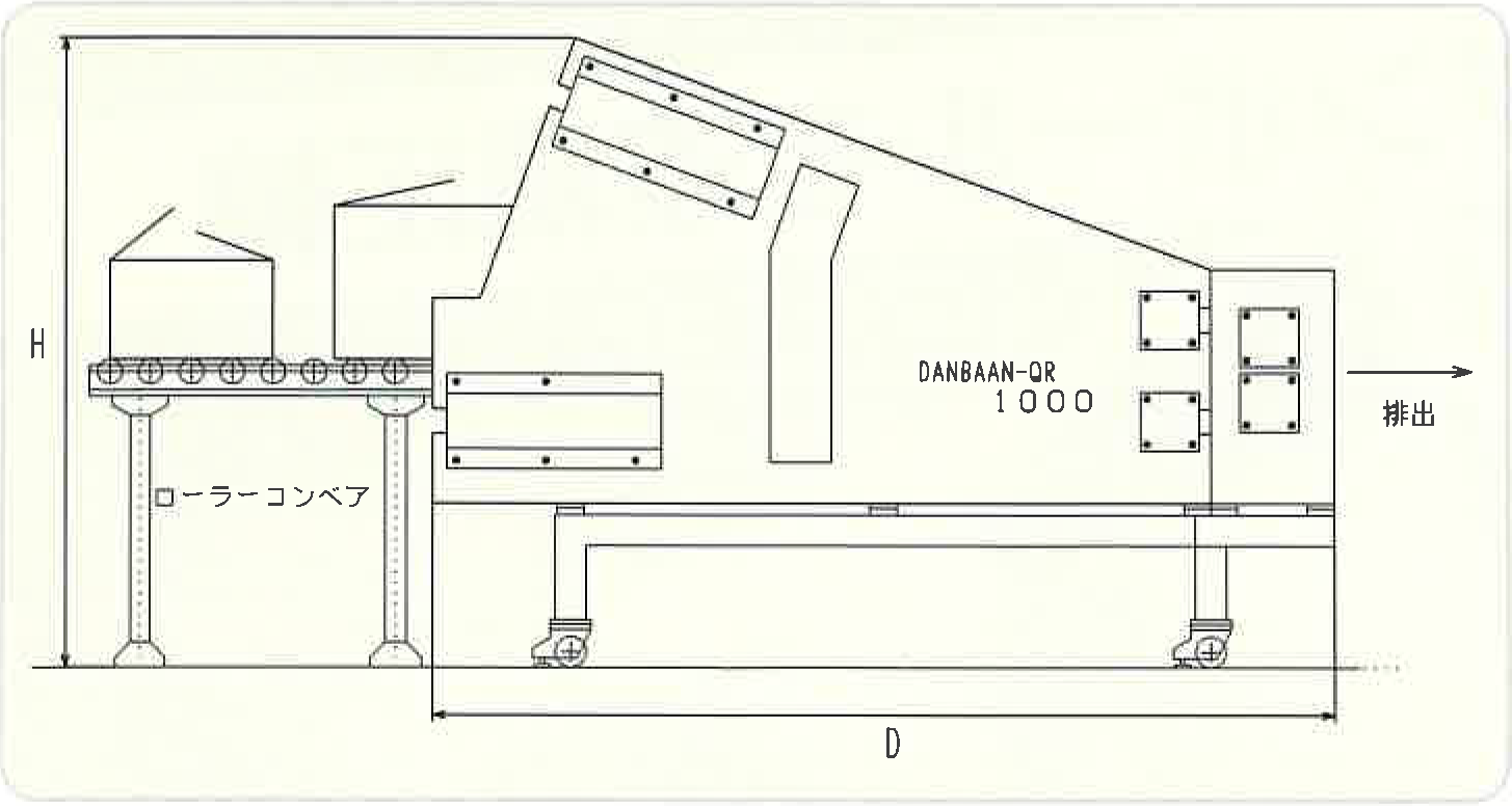 ダンボールつぶし機 DANBAAN-QR(ダンバーン・キュア)