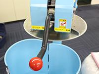 powerpress-mini-point2