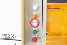 正面操作盤「圧縮ボタン」を押して圧縮を開始します。